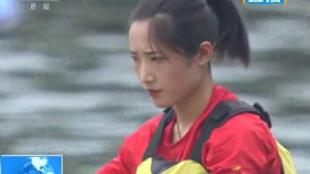 2019中华龙舟大赛福建福州站开赛 青少年女子组200米晋级赛正进行