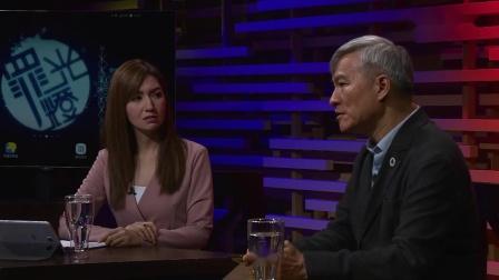 (ViuTV) 晚吹 - 罪光燈.EP59【黑布街伴唱女郎姦殺案】