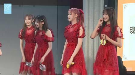 SNH48 TeamX《Girl X》第十一场公演暨第六届偶像年度人气总决选启动仪式(20190525 夜场)