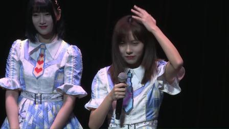 CKG48 《奇幻的加冕旅程》第四场公演(20190525 夜场)