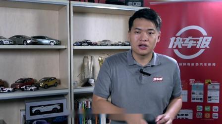 体验蔚来ES6,5分钟换好电池的快感【汽车Vlog101】