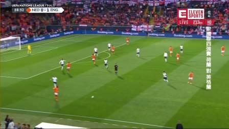 6月7日欧洲国家联赛半决赛荷兰vs英格兰全场(国语)