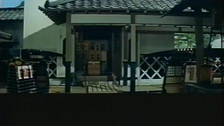 美空ひばり - ひばりのおしゃれ狂女