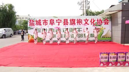 2019060000阜宁旗袍文化协会