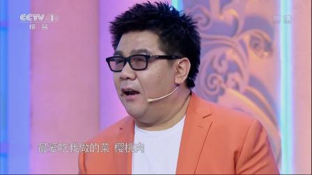 杨光讲述姥姥患阿尔兹海默症,但依然记得外孙爱吃的樱桃肉 中国味道 20190608