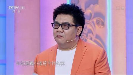 杨光八个月时患病失去视力,因此得到姥姥和奶奶不同方式的疼爱 中国味道 20190608