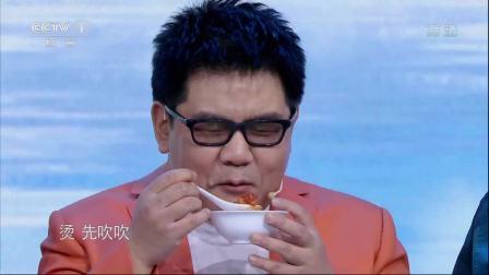 成名后的杨光为了不忘初心依然回到地下室,品尝樱桃肉找回儿时味道 中国味道 20190608