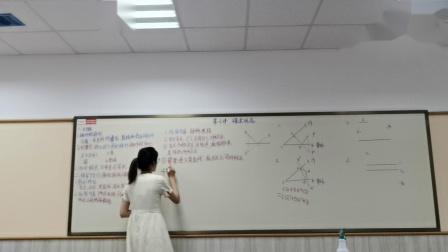 六年级暑假第三讲2-王婕