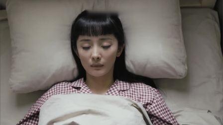 函君昏迷不醒,其南病床前表白