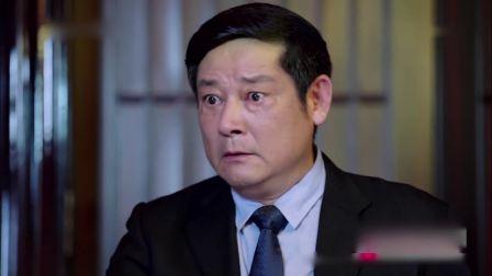 《我要和你在一起》卫视预告第1版:林志国无意间听到郑屹民和陈哲的对话,大吃一惊