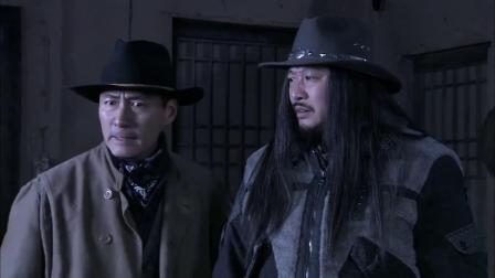 神枪燕双鹰  第05集  张子健版抗战电视剧国语