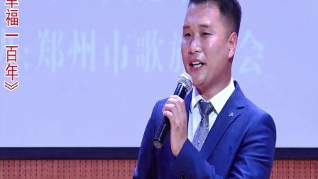 2-省声歌协会演唱会周业恒歌曲两首/摄制付正 2019.6.10.