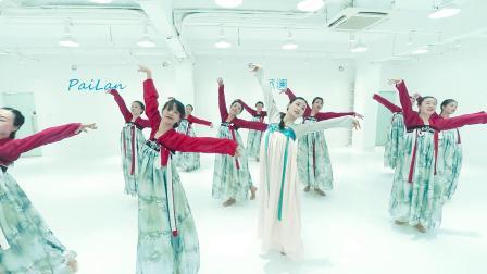 派澜舞蹈|如山水泼墨画卷的《双面燕洵》太美了!
