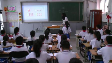 2019.5.16林蕊馨北京教育科学研究院通州区第一实验小学四年级数学《分数的意义》