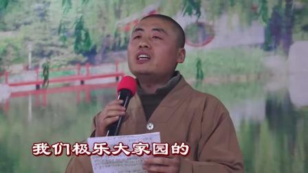 2019年春节联欢会