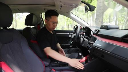 号称小Q8的2019款奥迪Q3竟然推荐入门款?紧凑型SUV拼颜值还是动力?-车视界
