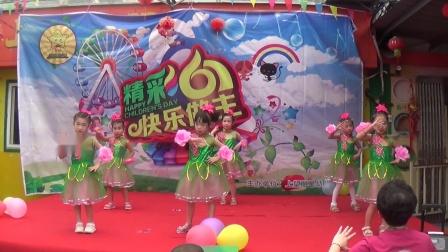 06.明星幼儿园 大班舞蹈《春天在哪里》