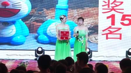 中洲 玺星 阳光庆六一联谊晚会