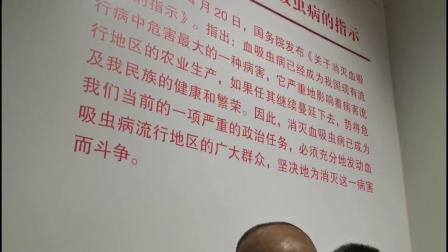 """第79期鹰潭市应急管理系统""""不忘初心、牢记使命"""",弘扬""""血防精神""""党员干部教育培训班"""