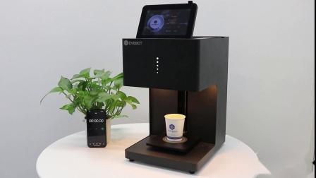 亿瓦3D咖啡拉花机好用吗?