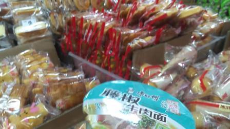 地下超市金鸡店副食区康师傅藤椒牛肉面广告动画