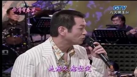 【台湾演歌秀】蔡幸娟 ~ 雪中紅+男人情女人心+安平追想曲+孤戀花