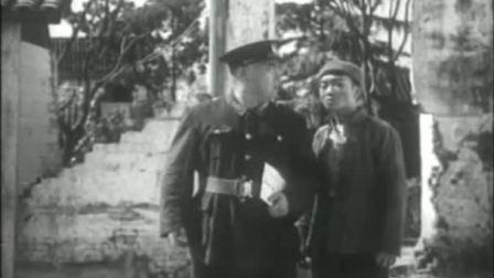 中国老电影-【表】1948 -_标清