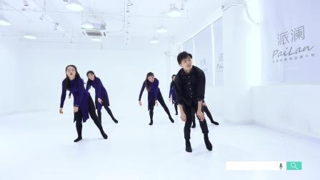 八卦岭现代舞班现代舞舞蹈教学《不露声色》