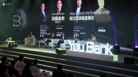 比特财经网:对话未来YouBank 全球启动盛典泰国站5月29日