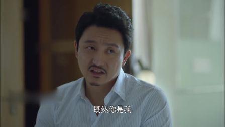林飒向老公撒娇,老公好言相劝请她照顾自己女儿