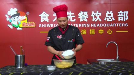 食为先:苹果派酥皮怎么做?广州哪里哪里能学?难不难学?