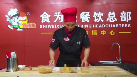 食为先:苹果派怎么做?东莞哪里能学苹果派?怎么学?