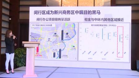 2018年闵行区招商会深圳站