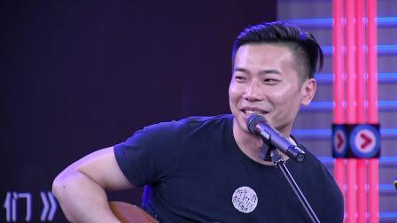 董斌现场大秀吉他,自曝偏爱电影及古典音乐 《我歌我秀》鹿先森乐队 20190613