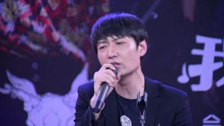鹿先森乐队送惊喜,再度唱响代表作《失眠》 《我歌我秀》鹿先森乐队 20190613
