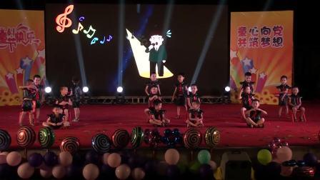 贵港市港南区第二幼儿园庆六一文艺晚会