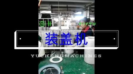 重汽空滤制作流程断网卷圆机 咬口机  折纸机 注胶机 环形流水线 绕线打筋机