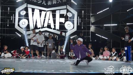 汤博涵(w) vs RAFAEL-32进16-Locking1v1青少年组-WAF 2019