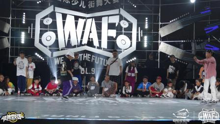 肖睿欣 vs 辛相锦(w)-32进16-Locking1v1青少年组-WAF 2019