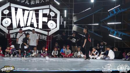 姚棋浩 vs 于承言(w)-32进16-Locking1v1青少年组-WAF 2019