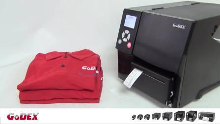 ZX420i-服饰水洗布标应用