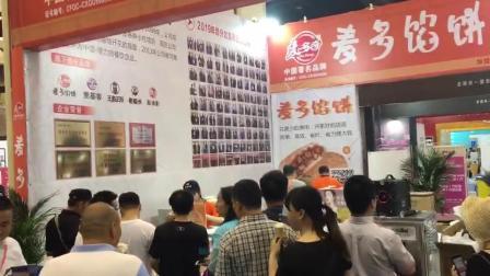 麦多馅饼受邀参加郑州国际餐饮加盟展