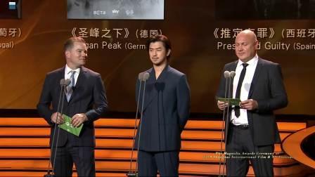 全世界都在说中国话,施坦茨登台献中文问候,陈柏霖做东表示欢迎 第25届上海电视节 20190614