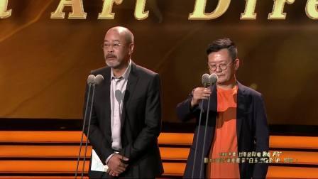 颁奖老搭档再次同台,韩忠刁钻问题让黄伟直言很难回答 第25届上海电视节 20190614