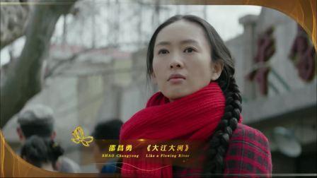 各个都是拿奖实力派!短片介绍最佳摄影奖候选影片 第25届上海电视节 20190614