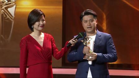 《天盛长歌》荣获最佳摄影奖,李希直言这个荣誉沉甸甸的 第25届上海电视节 20190614