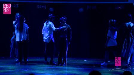 BEJ48 TeamB《十八个闪耀瞬间-绝密代码》第二场暨熊素君总选拉票&生日主题公演(20190601 午场)