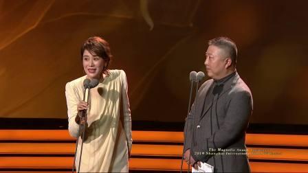 张永新身为导演却向海清提问导演的作用,张永新老师低调啦 第25届上海电视节 20190614