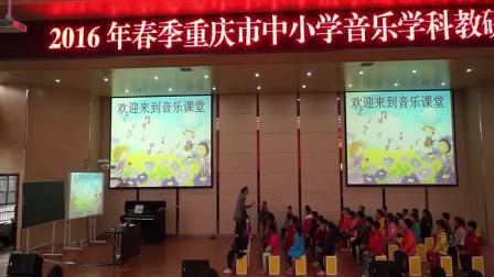 人音版小学一年级音乐下册第5课_游戏演唱拍皮球-曾老师优质课视频(配课件教案)
