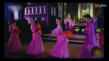 老电影-【血泊皇陵】_标清